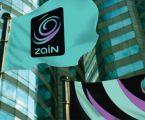 شركة زين السعودية تعلن عن توفر وظائف شاغرة بعدة مجالات