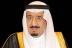 """جيبوتي: قرارات الملك سلمان في قضية وفاة الصحفي السعودي """"خاشقجي"""" إرساء للعدل والإنصاف"""