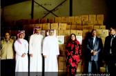 فريق مركز الملك سلمان للاغاثة يرسل 200 طن من التمور الى موريتانيا