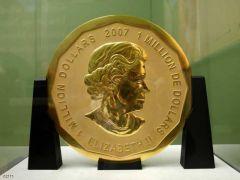 بدء محاكمة 4 رجال متهمين بسرقة أكبر قطعة نقدية ذهبية في العالم قيمتها حوالي 3.6 مليون يورو