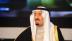 الامير محمد بن سلمان يترأس قمة إسلامية في مكة أواخر مايو
