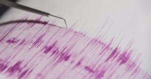 وقوع زلزال بقوة 7.4 درجة فى جزر كيرماديك بجنوب المحيط الهادى