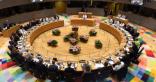 رفض الاتحاد الأوروبى اندماج سيمنس وألستوم بدعوى الاحتكار