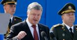 نصيحة بوروشينكو الرئيس الأوكرانى الجديد بالحفاظ على ثقة الاتحاد الأوروبى