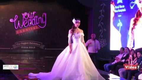 شاهد أحدث فساتين الزفاف لصيف 2018