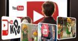 التخلص من الفيدوهات المقترحة على يوتيوب