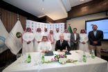 """""""المياه الوطنية"""" توقّع عقداً مع شركة """"هورفاث العربية السعودية المحدودة"""