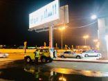 إدارة الدفاع المدني بمحافظة تربة تواصل تنفيذ خطتها الوقائية لشهر رمضان والصيف