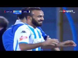 اهداف مباراة بيراميدز و حرس الحدود 3 – 1 اهداف رائعه من الفريقين