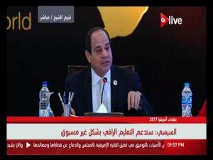 الرئيس المصرى يمازح رجل أعمال
