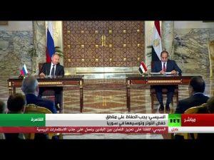 مؤتمر صحفى للرئيس المصرى ونظيره الروسى بالقاهرة