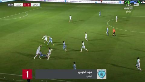 أفضل 5 أهداف في الجولة 9 من دوري كاس الأمير محمد بن سلمان للمحترفين