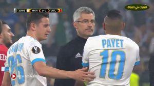 بالفيديو شاهد تلخيص مباراة مارسيليا وأتلتيكو مدريد