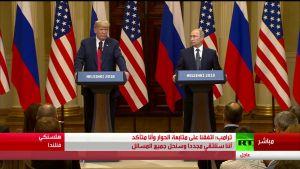 بالفيديو بوتين: بإمكان موسكو وواشنطن التعاون في تنظيم أسواق الطاقة