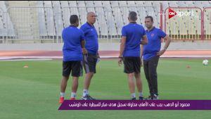 الحديث عن مباراة الأهلي وتاونشيب في الجولة الثالثة بدوري أبطال افريقيا – محمود أبو الدهب