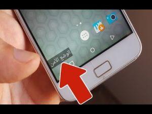 أربعة أشياء ستدهشك يقوم بها الوضع الآمن SAFE MODE السري لهواتف الأندرويد وتعلم كيف تدخل إليه