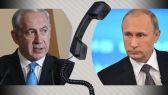 محادثات هاتفية بين بوتين مع رئيس الوزراء الإسرائيلي لمناقشة الصراع الفلسطيني الإسرائيلي