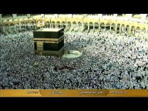 شاهد: صلاة عيد الأضحى المبارك بالحرم المكّي