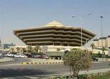 وزارة الداخلية تنفذ حكم القتل قصاصاً في جان سعودي الجنسية بخميس مشيط