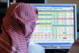 مؤشر سوق الأسهم السعودية يغلق مرتفعاً 98 نقطة