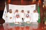 جامعة الأمير سطام عبد العزيز توقع اتفاقية تعاون وشراكة مع إدارة تعليم الخرج