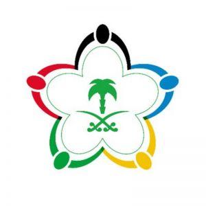 وكيل الهيئة العامة للرياضة رجاء الله السلمي يعقد اجتماعًا استثنائيًا لإنقاذ الاتحاد
