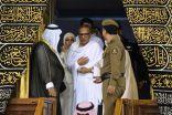 صورة.. الرئيس الباكستاني والوفد المرافق له يؤدون مناسك العمرة
