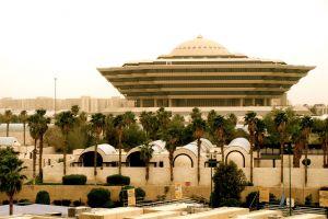 وزارة الداخلية تنفذ حكم القتل قصاصاً في أحد الجناة بمنطقة نجران