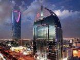 """""""الهيئة العامة للسياحة والتراث الوطني"""": 20 فندقاً """"5 نجوم"""" في الرياض فقط والغرفة بـ 426 ريالاً"""