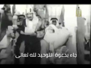 شاهد خالد بن سلمان ينشر فيديو نادر للمؤسس