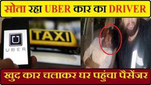 راكب سيارة أجرة يقود بدلا من السائق المخمور