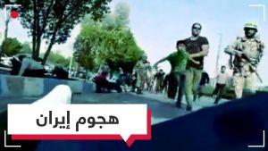 بالفيديو شاهد الهجوم على العرض العسكرى فى الأهواز