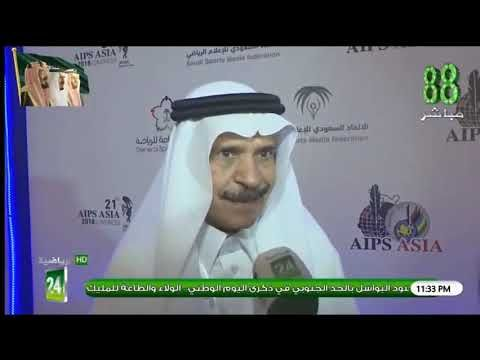 """لقاء السيد """"خالد المالك"""" رئيس هيئة الصحفيين الرياضيين"""