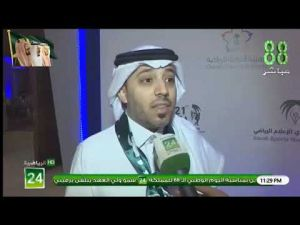 """لقاء """"عادل الزهراني"""" المدير التنفيذي للإتحاد السعودي للإعلام الرياضي"""