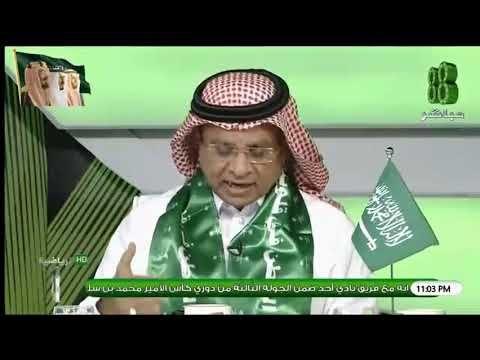 سعود الصرامي : منذ ان تأسست الرياضة السعودية و الدولة هي التي تنفق عليها