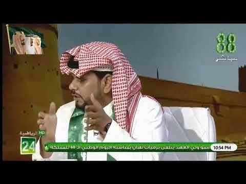 عبدالكريم الحمد : حب الوطن غريزة في قلب الإنسان و عقله