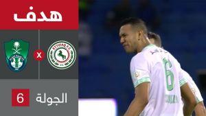 هدف الأهلي الأول ضد الاتفاق (جوزيف دي سوزا) في الجولة 6 من دوري كأس الأمير محمد بن سلمان للمحترفين