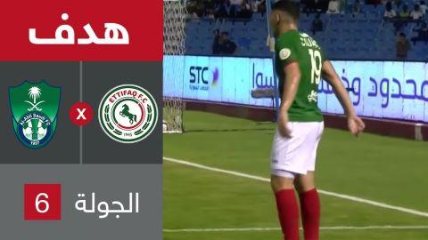 هدف الاتفاق الثاني ضد الأهلي (كريستيان غوانكا) في الجولة 6 من دوري كأس الأمير محمد بن سلمان