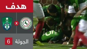 هدف الاتفاق الأول ضد الأهلي (سعيد الربيعي) في الجولة 6 من دوري كأس الأمير محمد بن سلمان للمحترفين
