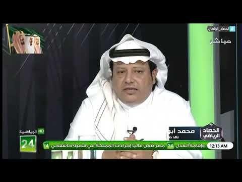 محمد أبوهداية: يجب ان لا نعطي منافسة الديربي أكثر مما تحتمل فهي في النهاية مباراة كرة قدم
