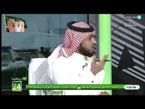 محمد أبوهداية : تحقيق كأس آسيا للمنتخبات و الأندية منتظر من السعودية
