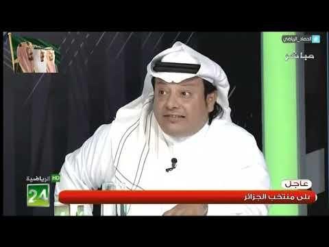 محمد أبوهداية: تحقيق كأس آسيا للمنتخبات و الأندية شيء منطقي لما يحدث