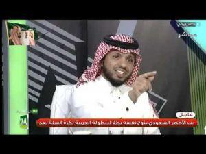 """عبدالعزيز المريسل: """"سالم الدوسري"""" لاعب مميز و لكن لديه نواقص فنية لانه غير مؤسس"""
