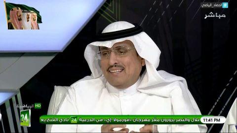 محمد الدويّش : ما حدث من كارلو لاعب الهلال في مباراة النصر … هل هو سلوك مشين أو لعب عنيف
