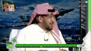 عبدالمحسن الجحلان : نادي #النصر لم يوفق في إحتجاجه على نادي #الوحدة