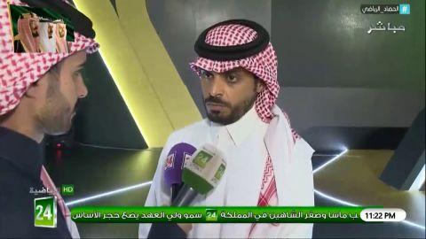 """لقاء الكابتن """"خالد العطوي"""" مدرب المنتخب السعودي للشباب"""