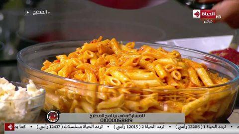 """بالفيديو الشيف أسماء مسلم تقدم طريقة تحضير """"مكرونة بيتزا في الفرن"""""""