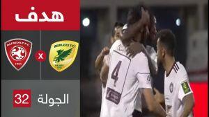 هدف الفيصلي الثاني ضد الخليج (فهد الأنصاري) في دور الـ32 من كأس خادم الحرمين الشريفين