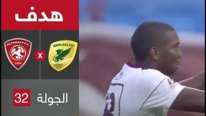 هدف الفيصلي الأول ضد الخليج (دييغو كالديرون) في دور الـ32 من كأس خادم الحرمين الشريفين