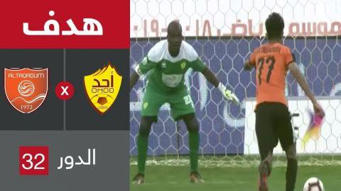هدف التقدم الثاني ضد أحد (عبدالله حضرتي) في دور الـ32 من كأس خادم الحرمين الشريفين